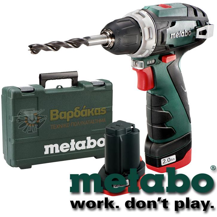 Metabo PowerMaxx BS Basic 60008050 10.8 Volt Δραπανοκατσάβιδο Μπαταρίας
